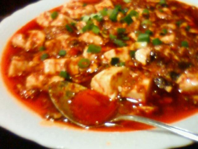 中国家庭料理 楊 2号店 | RETRIP[リトリップ]